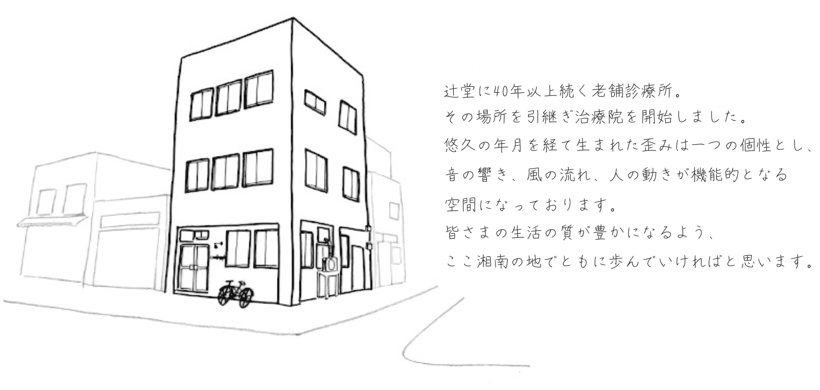 外観イラスト5(コメント)
