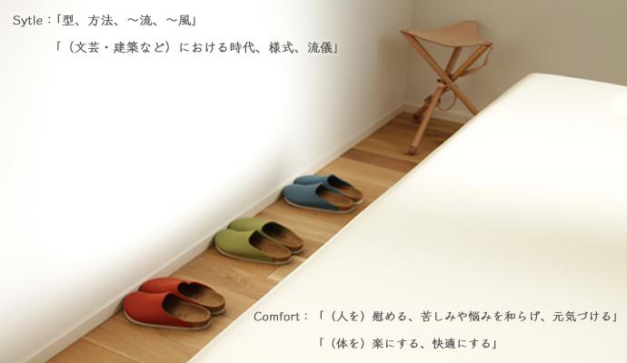 eye-concept-03