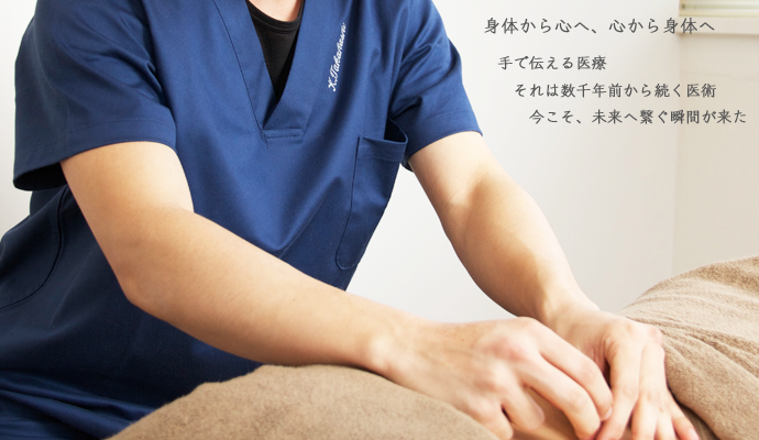 eye-service-02