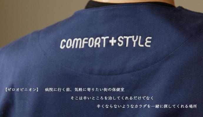 eye-staff-02